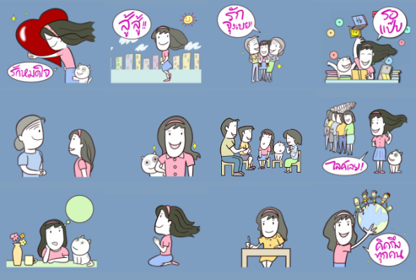 12-thai-core-value-line-sticker