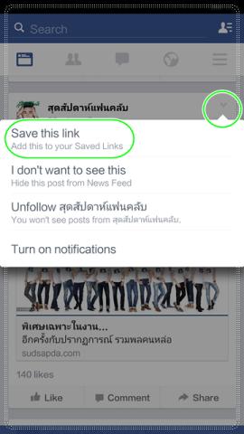 Screenshot_2015-02-11-12-47-00