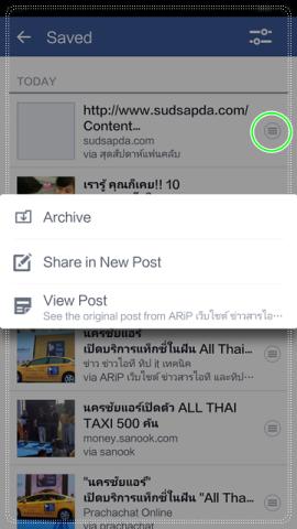 Screenshot_2015-02-11-12-51-49