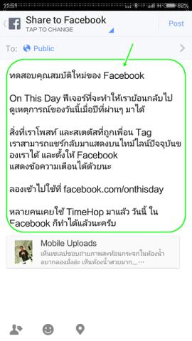 Screenshot_2015-03-27-11-51-10