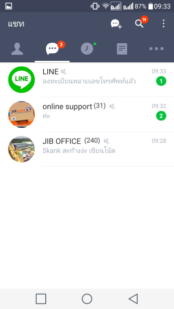 Screenshot_2017-08-14-09-33-53