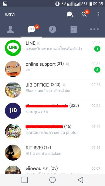 Screenshot_2017-08-14-09-35-24