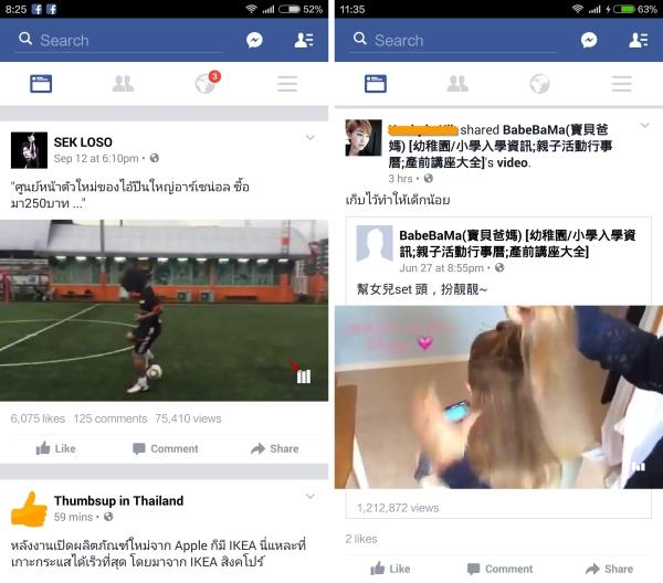 Screenshot_2015-09-13-08-25-18-horz